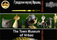 The Town Museum of Vrsac